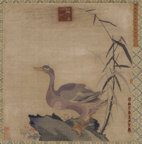 Qing dynasty silk tapestry Smithsonian