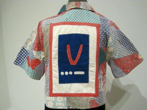 International Quilt Museum Victory Jacket 1942-45 maker unknown